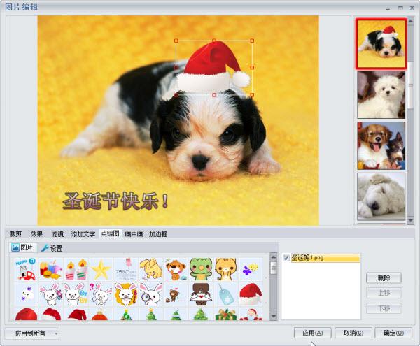 照片制作视频软件提供强大编辑功能